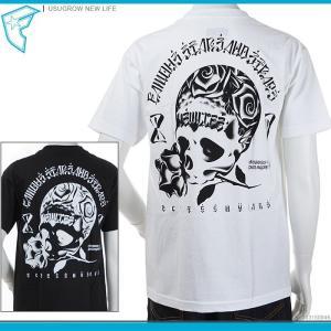 50%OFF FAMOUS STARS&STRAPS(フェイマス)Tシャツ USUGROW NEW LIFE famous Tシャツ セール|angelitta