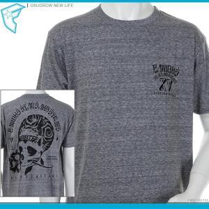 50%OFF FAMOUS STARS&STRAPS(フェイマス) famous tシャツ USUGROW NEW LIFE★famous Tシャツ フェイマス 半袖Tシャツ セール|angelitta