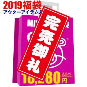 ミシカ 福袋 MISHKA 福袋 2019 メンズ ふくぶくろ 税込 送料無料|angelitta