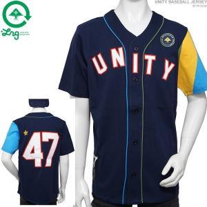 LRG ベースボール ジャージー エルアールジー ジャケット UNITY BASEBALL JERSEY|angelitta