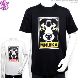 ミシカ 半袖Tシャツ MISHKA Tシャツ DEATH ADDER WEIRD WORLD TEE ストリート|angelitta