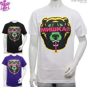 MISHKA Tシャツ ミシカ セール 半袖Tシャツ BLIND ADDER TEE