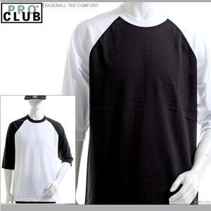 PRO CLUB Tシャツ プロクラブ ベースボールTシャツ BASEBALL TEE COMFORT|angelitta
