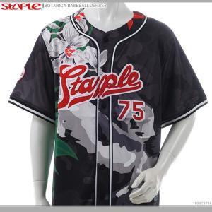 STAPLE ベースボールシャツ ジャージ 半額セール ステイプル BOTANICA BASEBALL JERSEY|angelitta