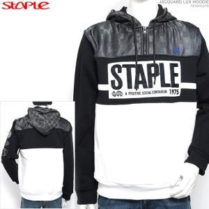 STAPLE パーカー ステイプル 半額セール JACQUARD LUX HOODIE|angelitta
