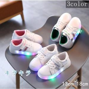光る靴 キャラクタースニーカー ベビー キッズ ブラック ピンク レッド  LED搭載 ライトシュー...