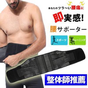 腰痛ベルトバンテリン  腰痛ベルトメッシュ 腰痛 補強スプリング付き 男女兼用デュアルメッシュ ミド...