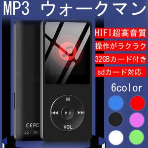MP3プレーヤー 安い Hi-Fi高音質 ロスレス音質 MP4プレーヤー 超軽量 音楽プレーヤー 3...
