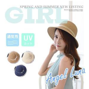 帽子 UVカット 即納 レディース帽子  紫外線対策 つば広 ママ帽子 単品 日除け 女性用 宅配便t|angelluna