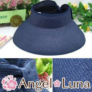 麦わら帽子 ハット UVカット レディース 紫外線対策 単品 折りたためる かわいい ママ 女性用 メール便y|angelluna