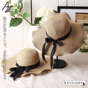 麦わら帽子 つば広ハット レディース つば広 UV対策 大きいサイズ 女の子 ママ リボン ストロー ハット 帽子 紫外線防止 通気性 日焼け防止 宅配便t|angelluna
