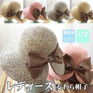 帽子 UVカット 即納 レディース帽子  紫外線対策 つば広 ママ帽子 単品 日除け 女性用 メール便y|angelluna