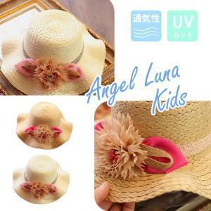 帽子 UVカット 即納 キッズ 子供用 帽子  紫外線対策 つば広 単品 日除け 宅配便t|angelluna