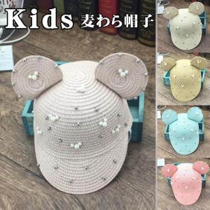 帽子 UVカット 即納 キッズ 子供用 帽子  紫外線対策 単品 日除け 宅配便t|angelluna