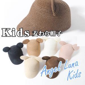 帽子 UVカット 即納 キッズ 子供用 帽子  紫外線対策 単品 日除け 宅配便 angelluna