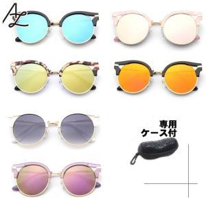 サングラス UVカット 紫外線対策 オシャレ サングラス 単品 メガネ 眼鏡 男性用 女性用 メール便y angelluna