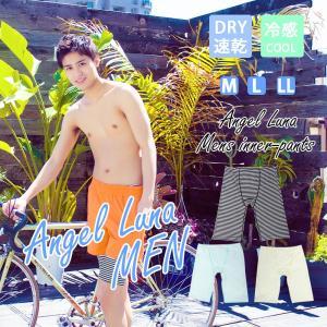 【送料無料】新作水着 メンズ men`s水着 S/M/L mizugi 水着通販 メンズ 水着 ボーダー 単品 インナーパンツ メール便y|angelluna