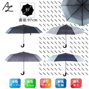 折りたたみ傘 紳士 雨傘 三つ折り 自動オープン ボタン付き 直径97cm 大きめサイズ 8本骨 耐風仕様 宅配便t|angelluna