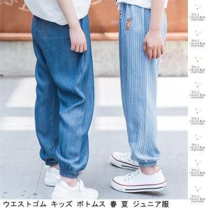 55deeea6c0ec9 子供服 フェイクデニム 綿100 キッズ ボトムス ジョガーパンツ ズボン 男女兼用 ゆったり 薄手 韓国風 .