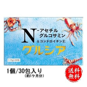 N-アセチル グルコサミン1000mgと進化型コンドロイチン E グルシア