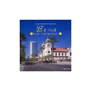 B'z Vol.II 人気グループのオルゴールCD