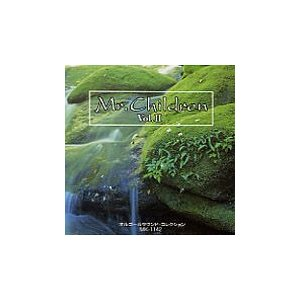 Mr.Children Vol.II 人気グループのオルゴールCD