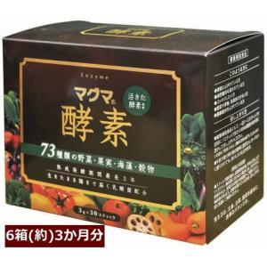 マグマ 酵素  6箱セット 3g×30スティック 水にさっと溶ける粉末酵素 (漢方)(酵素)(ダイエ...