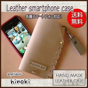 iPhone7/iPhone7Plusも対応 レザースマートフォンケース ダブルレザーヌメ革 クリップつき ネームタグ(バーニングペン)|angelsdust