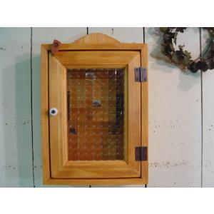 フランス製チェッカーガラスのキーボックス (ナチュラル) 受注製作|angelsdust