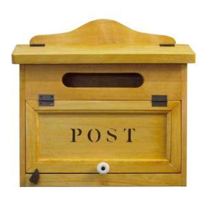 ポスト横型 木製ひのき アンティーク調雑貨 POSTステンシル カントリー MAIL BOX 郵便受け ナチュラル 受注製作|angelsdust