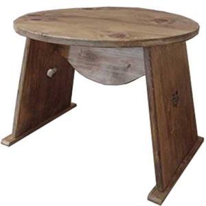 テーブル ハートくり抜き アンティークブラウン w48d48h36cm 丸形 棚なし 木製 ひのき 受注製作|angelsdust