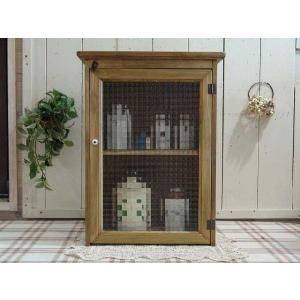 フランス製チェッカーガラス扉のミニキャビネット 側面木製タイプ (アンティークブラウン) 受注製作 angelsdust