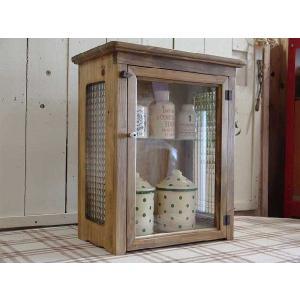 透明ガラス扉のミニキャビネット 側面チェッカーガラスタイプ  (アンティークブラウン) 受注製作 angelsdust