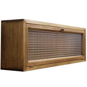 キャビネット チェッカーガラス扉 w80d15h26cm アンティークブラウン  横型 キッチンカウンター上収納 木製 ひのき 受注製作|angelsdust