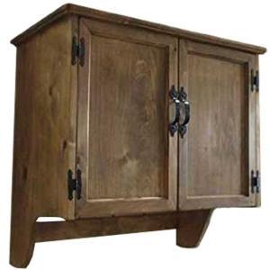 キャビネット 両開き アンティークブラウン w65d36h60cm 壁掛け 木製扉 木製 ひのき 受注製作 angelsdust