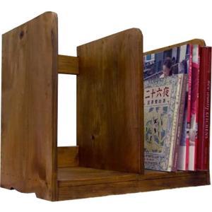 卓上本棚 アンティークブラウン w40d25h34cm 木製 ひのき ハンドメイド 受注製作|angelsdust