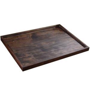 ウッドトレイ 薄型 スクエア ダークブラウン w45d31h2.5cm 平たい お盆 トレー 深さ1cm 木製 ひのき 受注製作|angelsdust