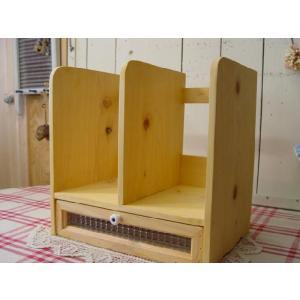 フランス製チェッカーガラスの木製ブックスタンド 引き出し付き (ライトオーク) 受注製作|angelsdust