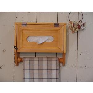 ナチュラル 壁掛けティッシュボックスシェルフ ハンガーつき ティッシュケース カバー 受注製作 angelsdust