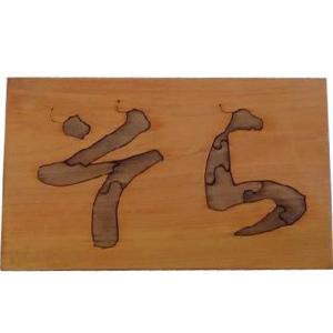 ナチュラル ひのきのおもちゃ オーダーメイドの木製パズル 2文字タイプ 受注製作|angelsdust