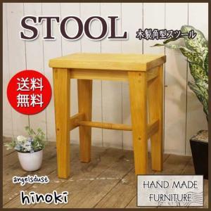 角スツール 木製ひのき 耳つき 自然木スツール STOOL 角型椅子 サポートチェア 36×23×44cm カントリースツール ナチュラル 受注製作|angelsdust