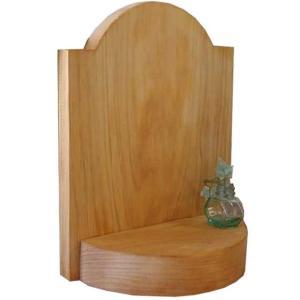 ブックエンド ナチュラル w21d11h27cm 本立て 木製 ヒノキ 受注製作|angelsdust