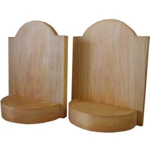 ブックスタンド 2個セット ナチュラル w21d11h27cm 本立て 木製 ヒノキ 受注製作|angelsdust