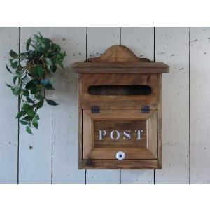 ポスト 縦型 木製 ひのき 奥行き17cm POST ステンシルロゴ 郵便ポスト アンティークブラウン 受注製作|angelsdust