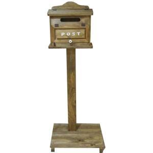 ポスト 横型 木製ひのき 自立スタンド 自然木台付き POST 彫り込みプレート 郵便ポスト アンティークブラウン 組立て式 受注製作|angelsdust