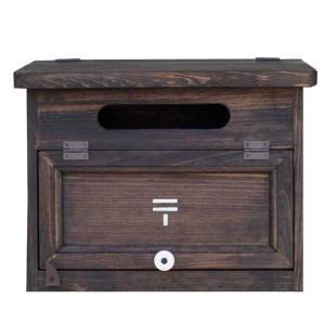 ポスト横型 木製 ひのき 木製扉 郵便マーク 奥行17cm MAILBOX 郵便受け 屋根フラットタイプ ダークブラウン 受注製作|angelsdust