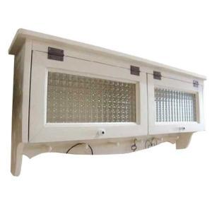 キャビネット 木製 ひのき フランス製チェッカーガラス アンティークホワイト ダブル扉の横型キャビネット ペグ付き 受注製作|angelsdust