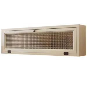 キャビネット 横型 w80d15h26cm アンティークホワイト フランス製チェッカーガラス キッチンカウンター上収納 木製 ひのき 受注製作|angelsdust