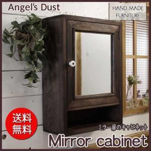 ミラーキャビネット 木製ひのき ミラー扉の木製ミラーキャビネット 背板付き 35×15×49cm ダークブラウン 受注製作|angelsdust