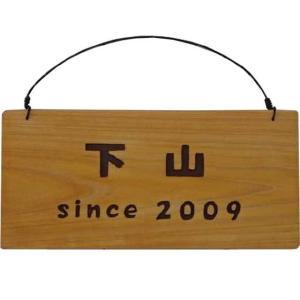 ひのきの木製ネームプレート 表札 漢字 文字2列タイプ 送料無料|angelsdust
